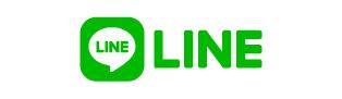 LINEお友だち追加